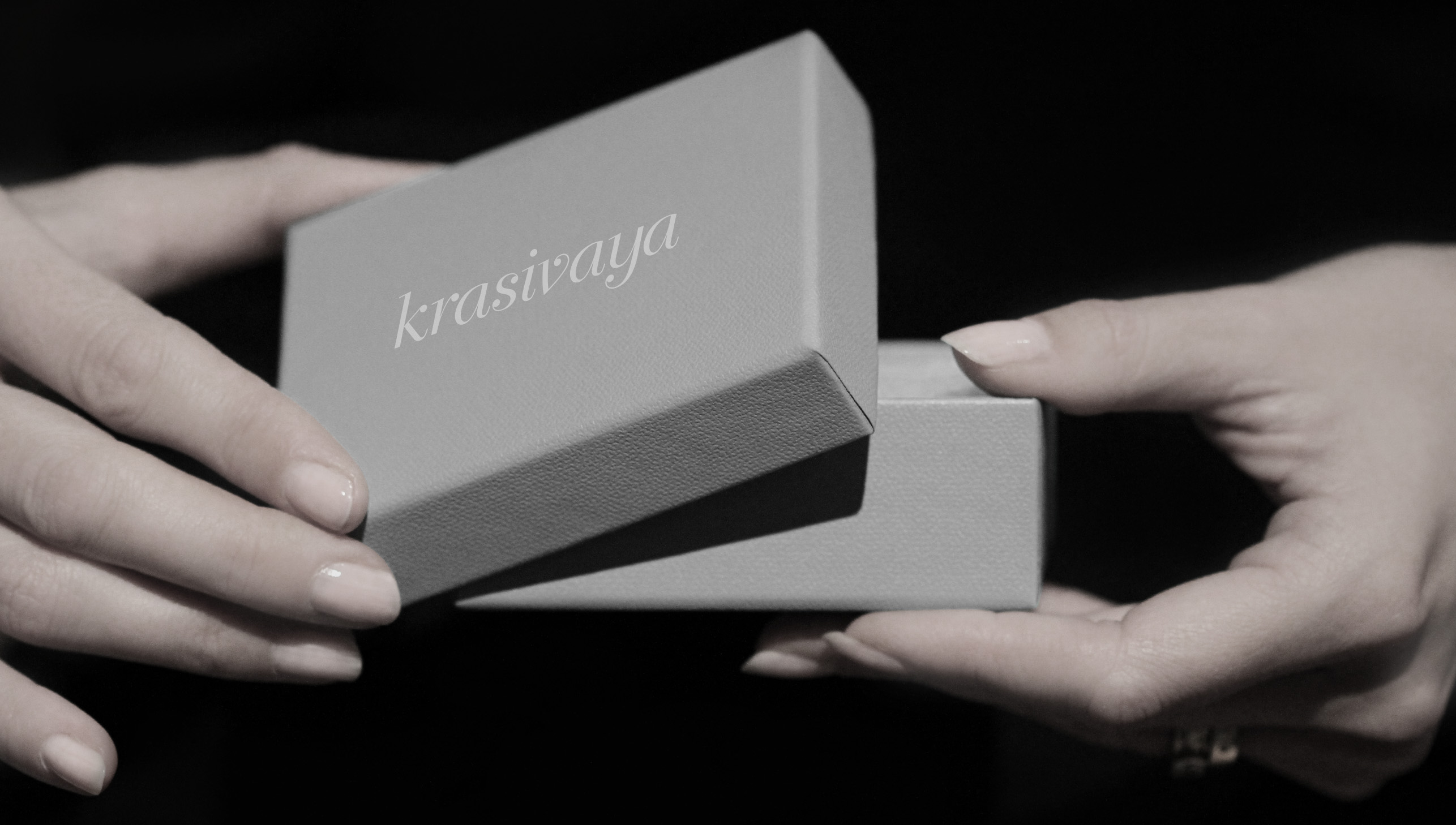 Homepage_krasivaya